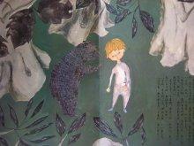 他の写真3: 【こどものとも】小野かおる「くまさんにきいてごらん」1989年 ※復刻版