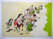 他の写真3: 瀬川康男・紙しばい「ふしぎなたけのこ」1966年