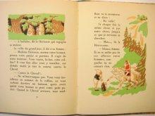他の写真3: アンドレ・エレ 「Les Douze Plus Belles Fables Du Monde」1932年