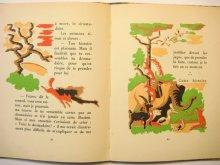 他の写真2: アンドレ・エレ 「Les Douze Plus Belles Fables Du Monde」1932年