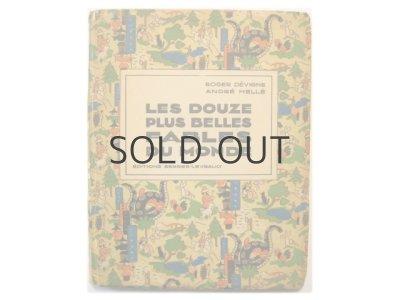 画像1: アンドレ・エレ 「Les Douze Plus Belles Fables Du Monde」1932年