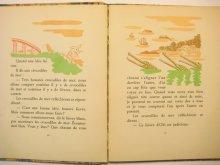 他の写真1: アンドレ・エレ 「Les Douze Plus Belles Fables Du Monde」1932年
