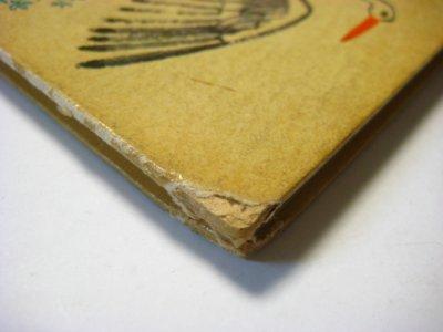 画像3: レイク・カーロイ「Der Nachste Patient-ein Storch」1965年