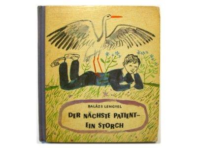 画像1: レイク・カーロイ「Der Nachste Patient-ein Storch」1965年