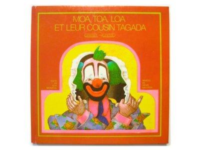 画像1: アンリ・ガレロン「MOA, TOA,LOA ET LEUR COUSIN TAGADA」1973年