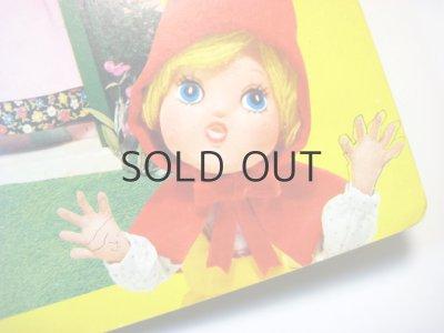 画像2: 【トッパンの人形絵本】ローズ・アートスタジオ「あかずきん」1975年