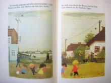 他の写真2: ヴェルナー・クレムケ「Lütt Matten und die weiße Muschel」1985年