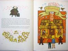 他の写真1: ヴェルナー・クレムケ「Hansel und Gretel」1972年 ※ソノシート付き