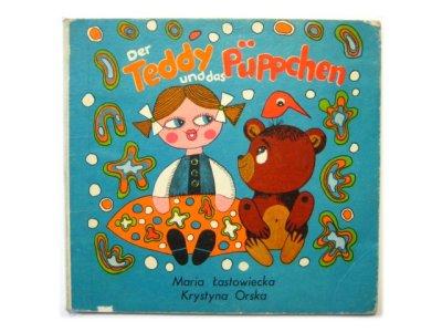 画像1: クリスティナ・オルスク「Der Teddy und das Puppchen」1976年