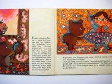 他の写真1: クリスティナ・オルスク「Der Teddy und das Puppchen」1976年
