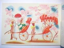他の写真1: 初山滋「コドモノクニ 初山滋童画集」1978年
