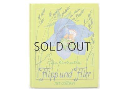 画像1: イーダ・ボハッタ「Flipp and Flirr」