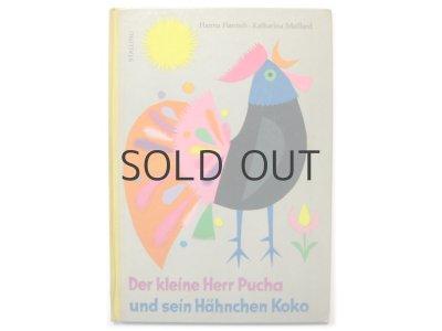 画像1: キャサリーナ・メイラード「Der Kleine Herr Pucha und sein Hahnchen Koko」1963年