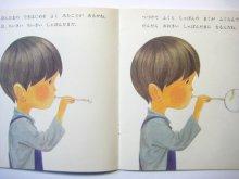 他の写真2: 【かがくのとも】小林実/林明子「しゃぼんだま」1975年