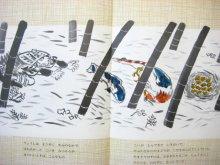 他の写真2: 【こどものとも】瀬田貞二/赤羽末吉「まのいいりょうし」1985年