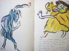 他の写真2: 【こどものとも】松谷みよ子/斉藤真成「すもうにかったびんぼうがみ」1973年
