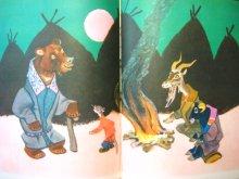 他の写真3: 【ロシアの絵本】エウゲーニー・M・ラチョフ「Кот серый лоб」1978年