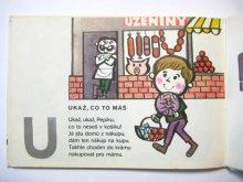 他の写真3: 【チェコの本】ルヂェク・ヴィムル「Brousek pro tvuj jazycek」1976年