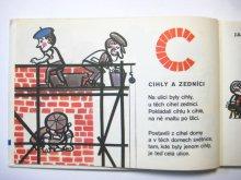 他の写真1: 【チェコの本】ルヂェク・ヴィムル「Brousek pro tvuj jazycek」1976年