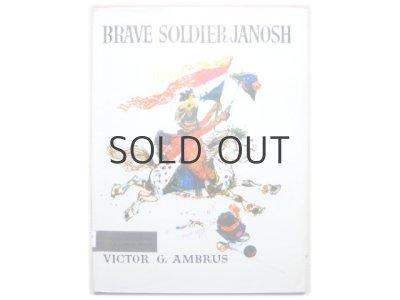 画像1: ヴィクター・アンブラス「BRAVE SOLDIER JANOSH」1967年
