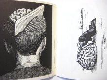 他の写真3: ローラン・トポール「PANIC」1969年