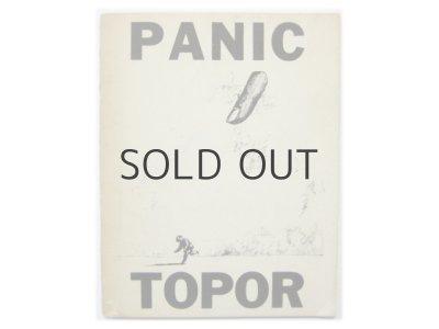 画像1: ローラン・トポール「PANIC」1969年