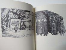 他の写真1: ローラン・トポール「Tragodien」1979年
