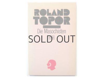 画像1: ローラン・トポール「Die Masochisten」1984年