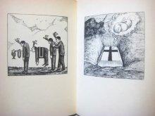 他の写真3: ローラン・トポール「Die Masochisten」1984年