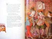 他の写真2: 【スロバキアの絵本】ドゥシャン・カーライ「ZAUBERTOPF UND ZAUBERKUGEL」1991年