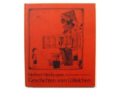 画像1: ヤーノシュ「Geschichten vom Löffelchen」1970年