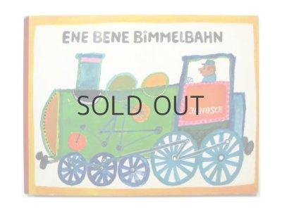画像1: ヤーノシュ「Ene Bene Bimmelbahn」1971年