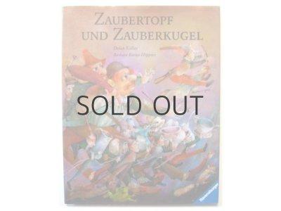 画像1: 【スロバキアの絵本】ドゥシャン・カーライ「ZAUBERTOPF UND ZAUBERKUGEL」1991年