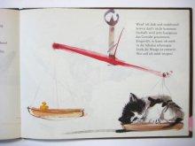他の写真2: ヤーヌシ・グラビアンスキー「Katzen」1990年