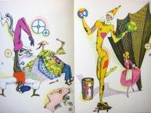 他の写真2: 【チェコの絵本】ホフマン/ミラダ・ミクロバー「コッペリア」1981年