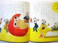 他の写真3: 小沢正/武井武雄「だるまさんがころんだ」1980年