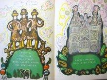 他の写真1: 【ロシアの絵本】タチヤーナ・マーブリナ「おかしのくに」1971年 ※初版