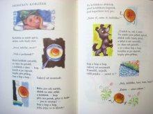 他の写真3: 【チェコの絵本】イジー・トゥルンカ「Dvakrat sedm Pohadek」1990年