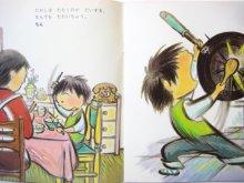 他の写真1: 【かがくのとも】谷川俊太郎/今井弓子「たたく」1979年