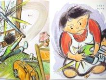 他の写真2: 【かがくのとも】谷川俊太郎/今井弓子「たたく」1979年