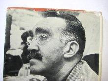 他の写真3: ベン・シャーン・表紙「The Rising Gorge」1961年