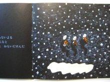 他の写真3: 【からーぶっくふろーら】長新太「ひとつふたつみっつ」1968年 ※旧版