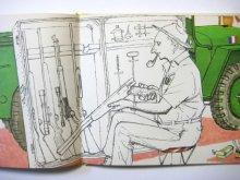 他の写真2: 瀬田貞二/寺島龍一「あふりかのたいこ」1981年