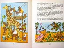 他の写真2: 【チェコの本】ヨゼフ・ラダ「FÜR DIE KINDER 」1978年
