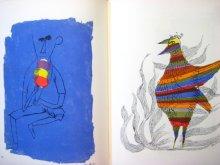 他の写真2: ベン・シャーン「BEN SHAHN・GRAPHIC ART」1957年
