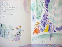 他の写真2: 【ロシアの絵本】マイ・ミトゥーリチ「ゆきむすめ」1992年