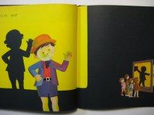 他の写真1: 太田大八「かげはすてきなともだち」1983年