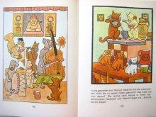 他の写真3: 【チェコの本】ヨゼフ・ラダ「FÜR DIE KINDER 」1978年