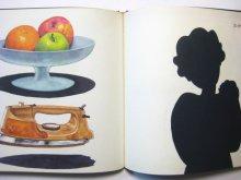 他の写真3: 太田大八「かげはすてきなともだち」1983年