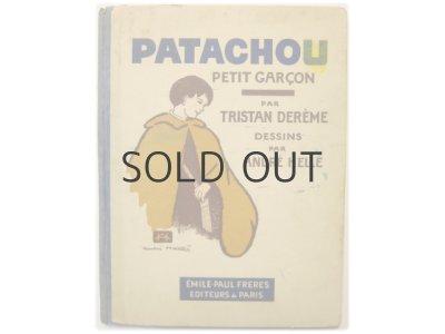 画像1: アンドレ・エレ 「PATACHOU Petit Garcon」1930年